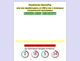 naumoffden.qwertybiz.com screenshot