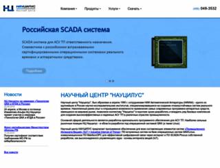 nautsilus.ru screenshot