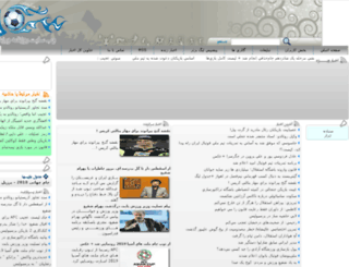 navad.net screenshot