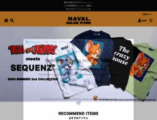 naval-tokyo.com screenshot