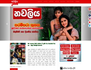 navaliya.com screenshot