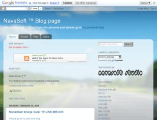 navasoftware.blogspot.com screenshot