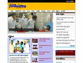 navatelangana.com screenshot