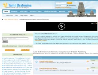 naveenaswayamvaram.com screenshot