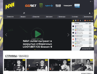 navi-gaming.com screenshot