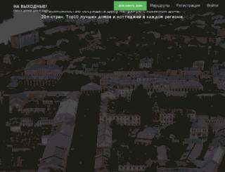 navihodnie.ru screenshot
