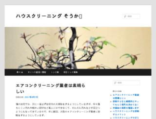 navii.jp screenshot