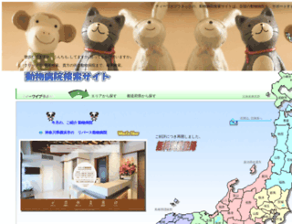 navimovie.com screenshot