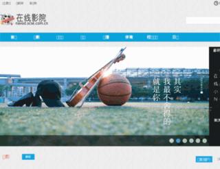 navod.scse.com.cn screenshot