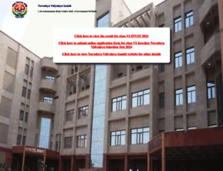 navodaya.gov.in screenshot