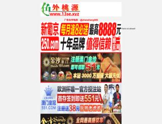 navsya.com screenshot
