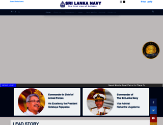 navy.lk screenshot