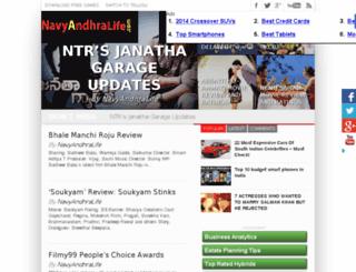 navyandhralife.com screenshot