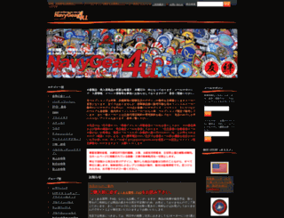 navygear4u.net screenshot