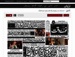 nawaiwaqt.com.pk screenshot