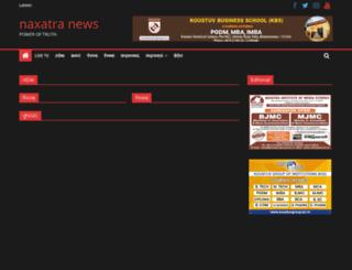 naxatranews.com screenshot