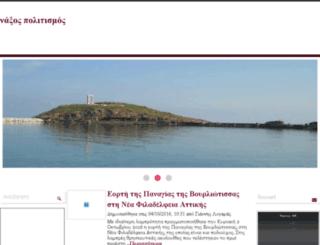 naxospolitismos.gr screenshot