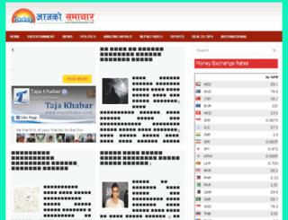 nayakhabardaily.blogspot.com screenshot