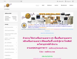nayok.tarad.com screenshot