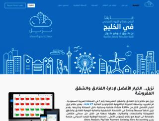 nazeel.net screenshot