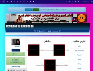 naziiii.gegli.com screenshot
