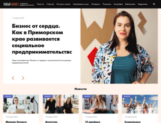 nb-forum.ru screenshot