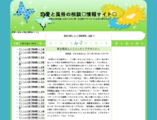 nb-log.net screenshot