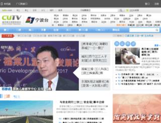 nb.cutv.com screenshot