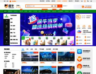 nb.tuniu.com screenshot