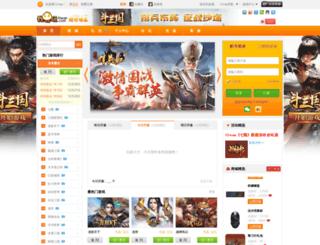 nb2.51wan.com screenshot