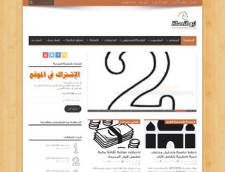 nb3asala.com screenshot