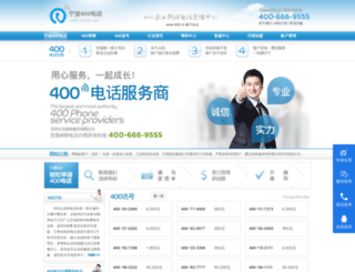nb400.com screenshot