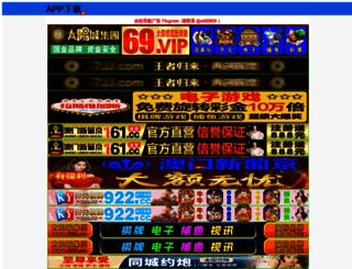 nba-2k14.com screenshot