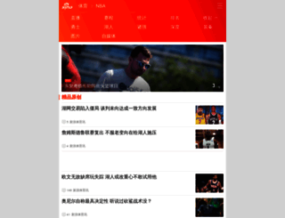 nba.sina.cn screenshot