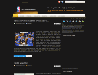 nbair24.blogspot.com screenshot