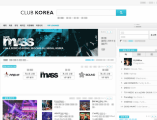nbbang.net screenshot