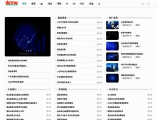 nbcyl.com screenshot