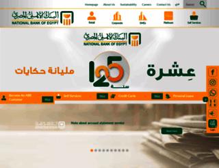 nbe.com.eg screenshot