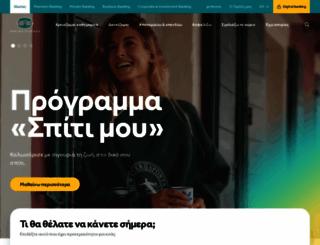 nbg.gr screenshot
