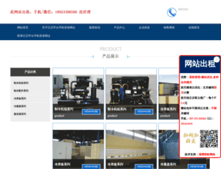 nbgmwx.com screenshot