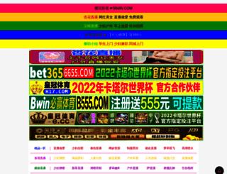 nbhuxin.com screenshot