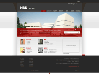 nbk.cn screenshot
