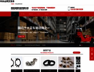 nbnewsun.com screenshot