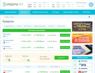 nbs-creditform.ru screenshot