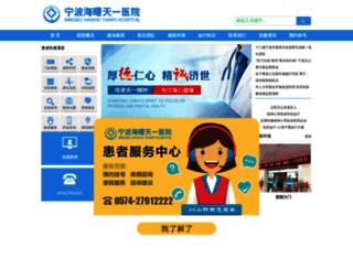 nbsm120.com screenshot