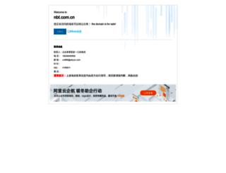 nbt.com.cn screenshot