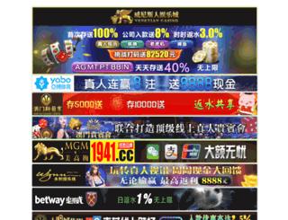 nbtips.com screenshot