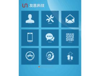 nbuen.com screenshot