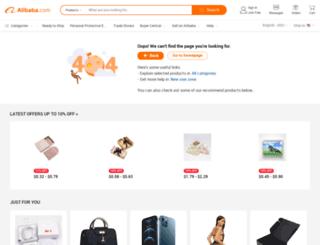 nbwh.en.alibaba.com screenshot