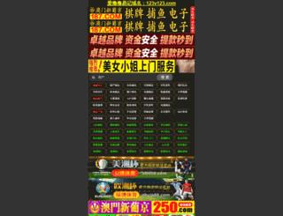 nbx01.com screenshot